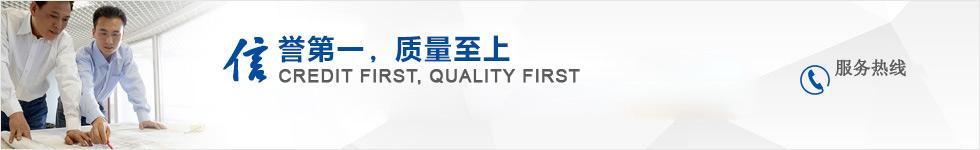 中国jing猜网国际app萺en?/><span>0510-86609297</span> </div>  <div class=